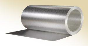 Gofrajlı Aluminyum levha rulo